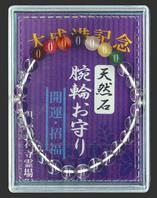大成満記念品, 7kaji.jp_309.jpg